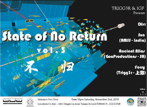 State of No Return 3 - 2019-11-02 - flyer-poster - even SMALLER.jpeg