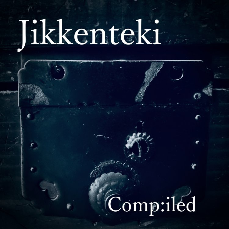 2050412106_JikkentekiCompiledCoversquare.thumb.jpg.1ad59ab3d40a40467c6d1d9517fdb669.jpg